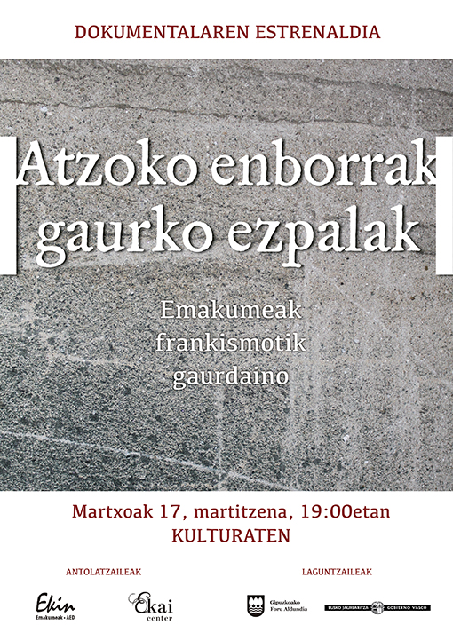 Atzoko Enborrak, Gaurko Ezpalak.